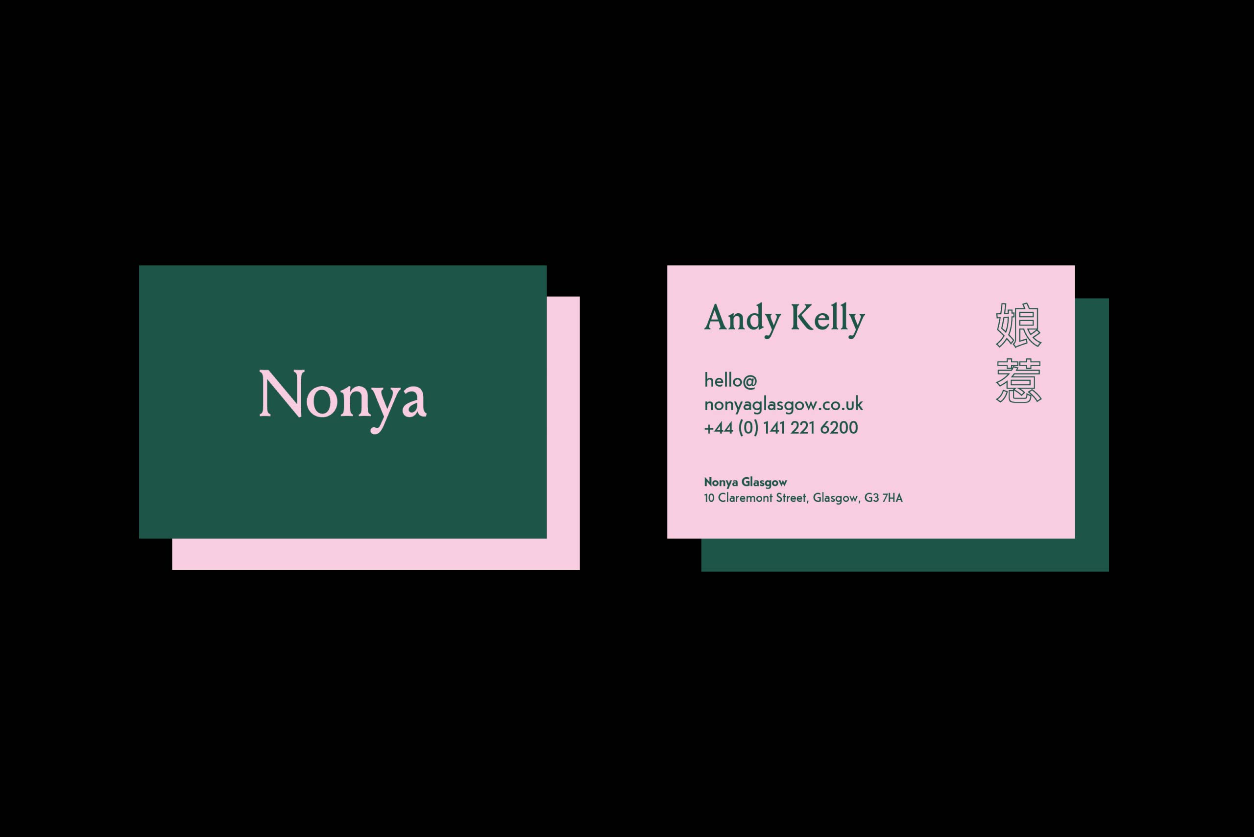 ROL_Website_Projects_Nonya_1 copy 5