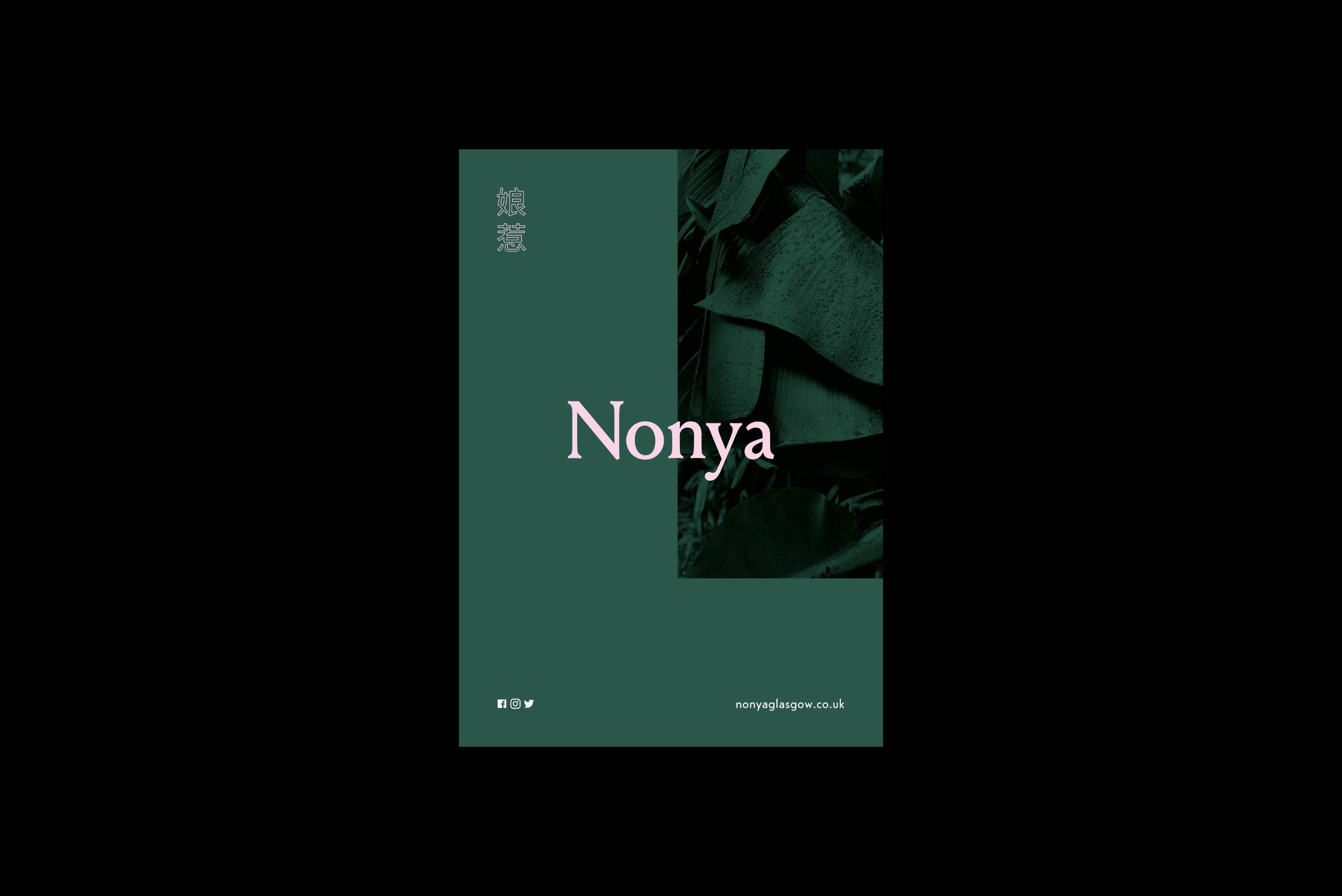 ROL_Website_Projects_Nonya_1 copy 8